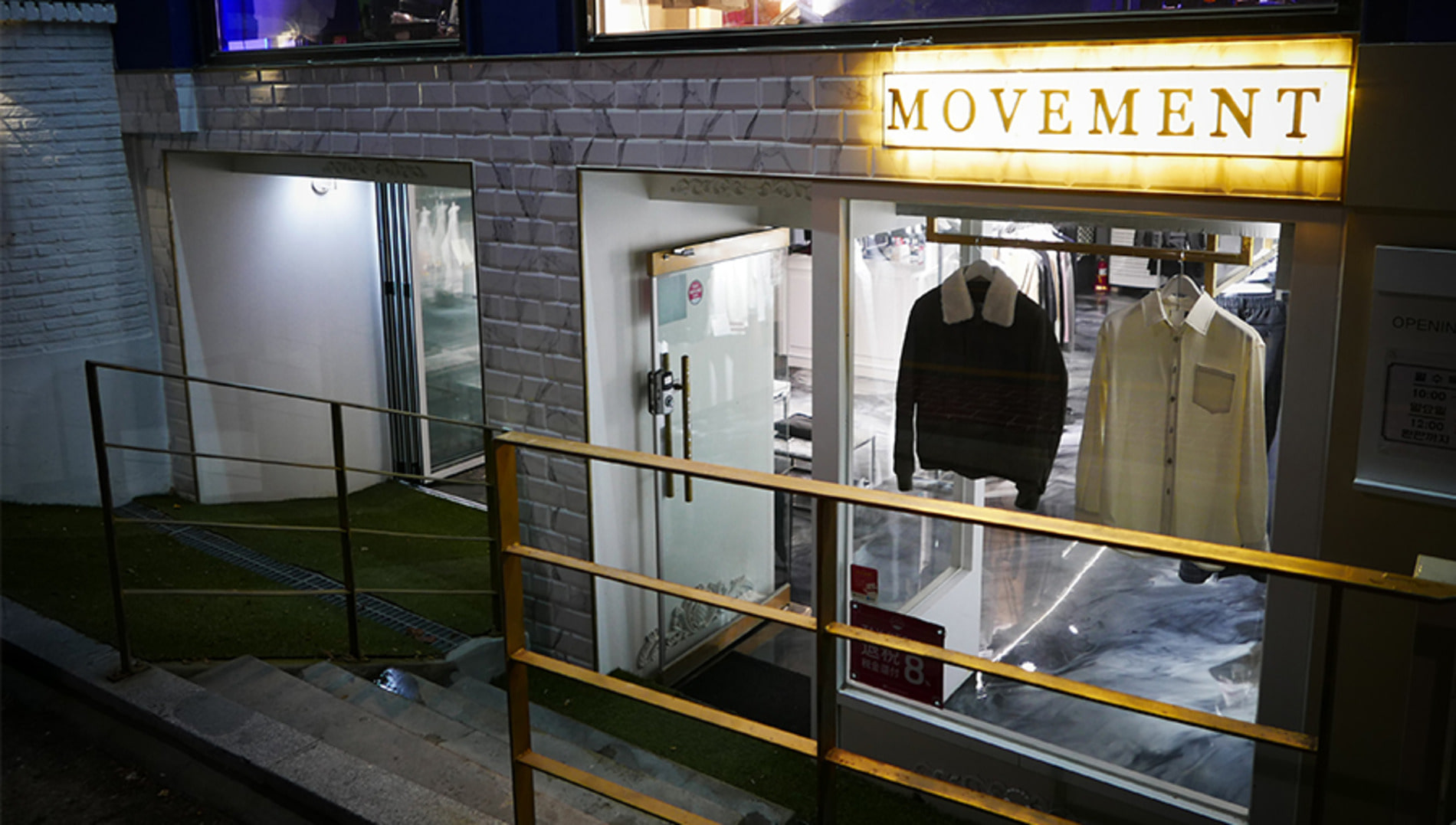MOVEMENT SHOP - HONGDAE, SEOUL